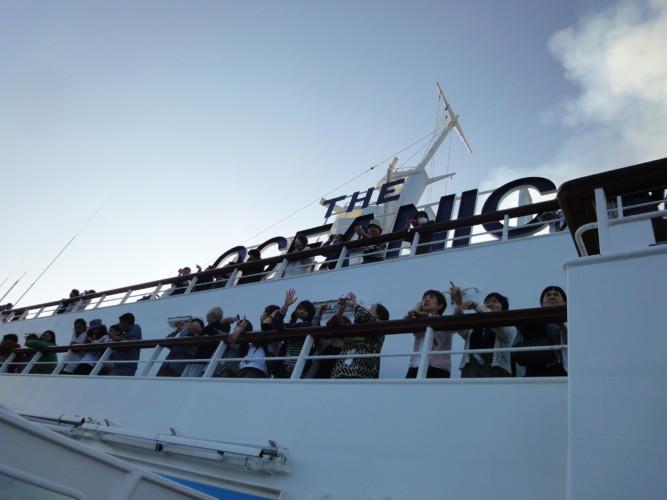ピースボートの船