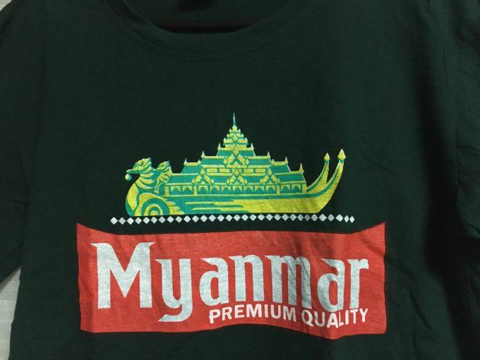 ミャンマーTシャツ