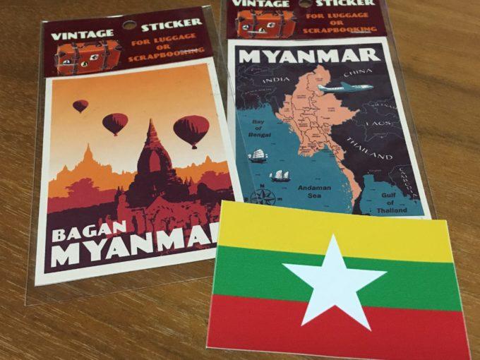 ミャンマーのステッカー