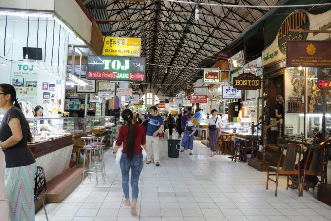 ボージョーアウンサンマーケット