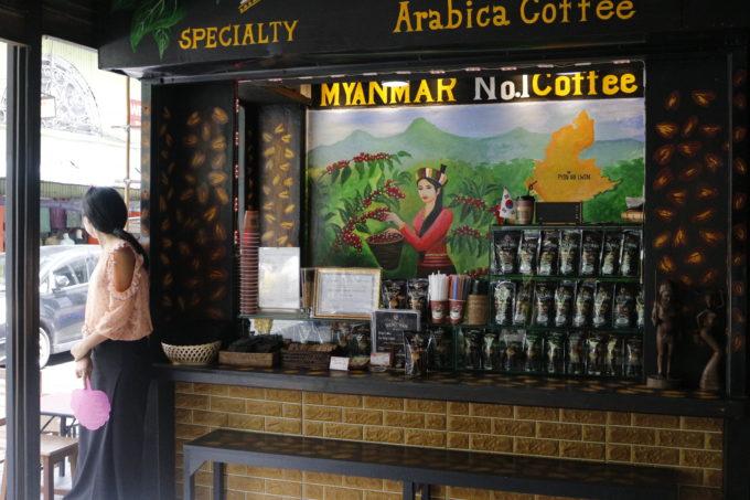 ミャンマーのコーヒー屋さん