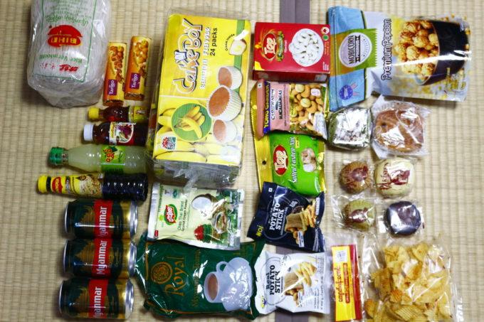 ミャンマーのお土産