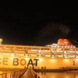 ピースボートで船から離脱!船に戻れないまま次の国で合流した話「前編」