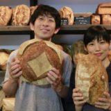 パン業界に革命をもたらす捨てないパン屋さんの働き方