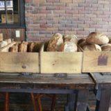 パンを捨てないための工夫とは