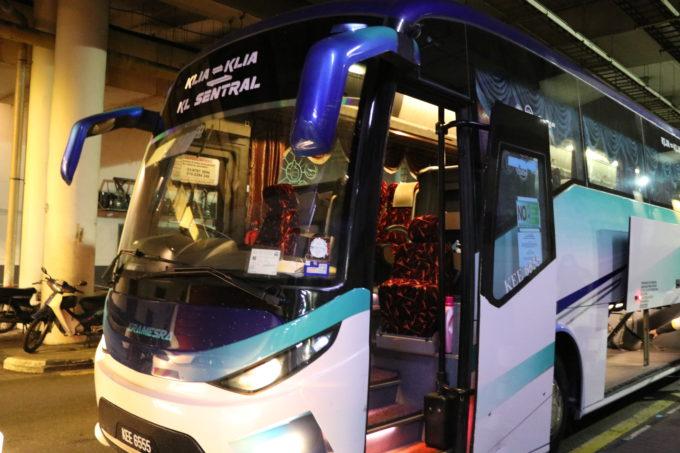 クアラルンプール国際空港から市内へ!バスでの行き方を解説